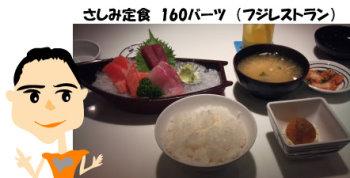 DSC_fuji000399.jpg
