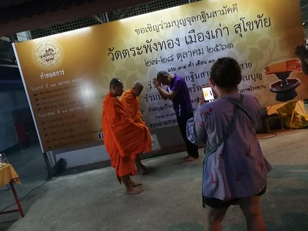 Sukhothai180928 (13).jpg