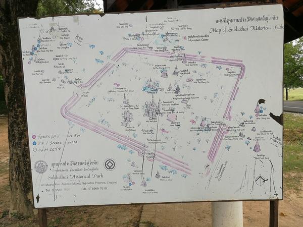 Sukhothai180928 (78).jpg