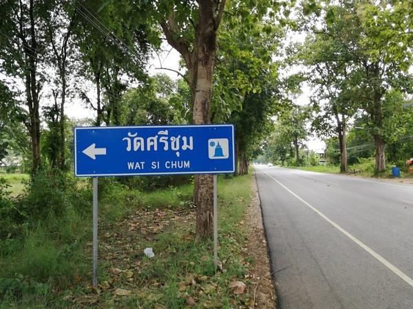 Sukhothai180928 (81).jpg