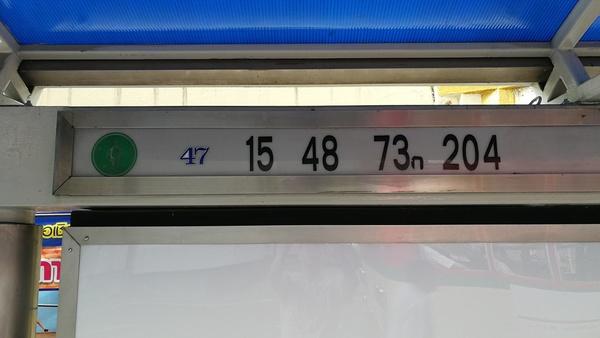 bkk20180331am10 (13).jpg