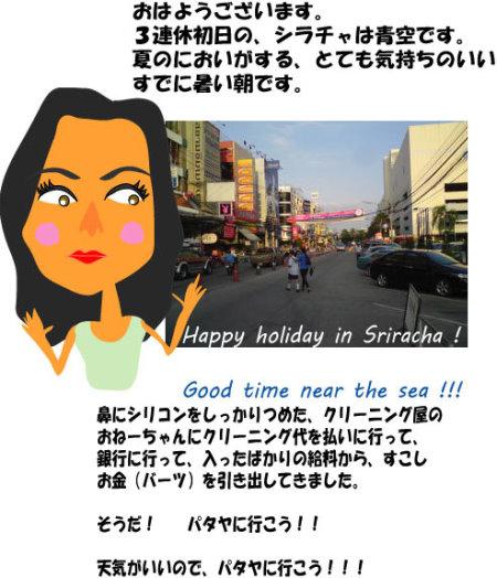 gilr-2702201001go-to-pattaya.jpg