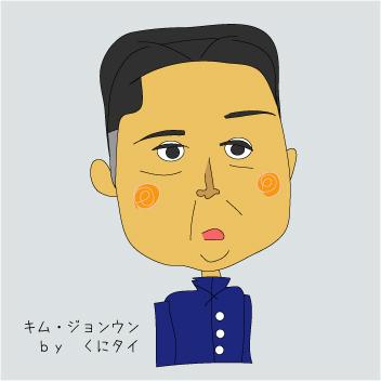 kimjongunboooo.jpg