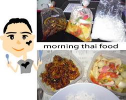 kunithai-eat-at-am_resize.jpg