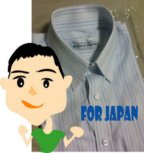 kunithain--japan_resize.jpg