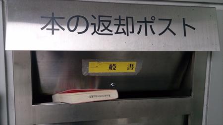kyonews20141031 (5)_b.JPG