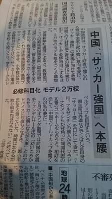 kyonews20141129 (2)_b.JPG