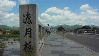 kyoto20140731 (13)_b.JPG