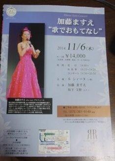 kyoto20140930aa (4)_r.JPG