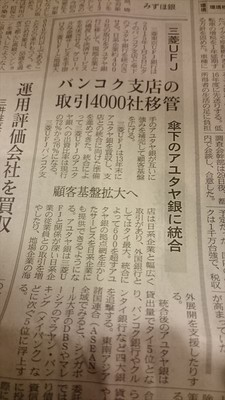 kyoto20141230 (2)_s.JPG