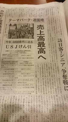kyoto20141230 (3)_s.JPG