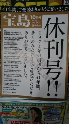kyoto20150831 (1).JPG