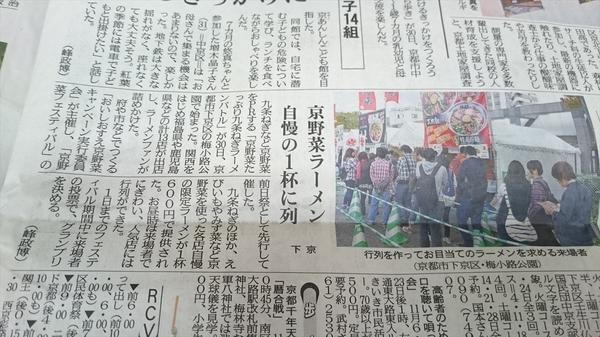 kyoto20151031 (3)_s.JPG