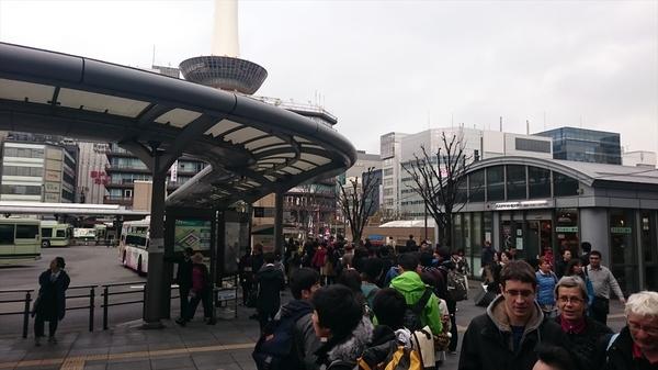 kyoto20151126 (3)_s.JPG