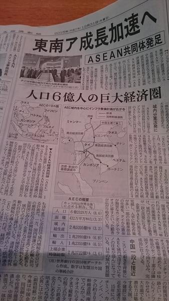kyoto20151231aa (4)_r.JPG