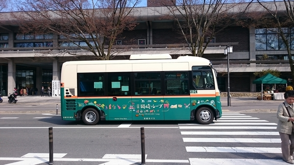 kyoto20160327 (25)_r.JPG