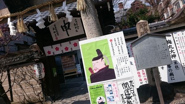 kyoto20160327 (56)_r.JPG
