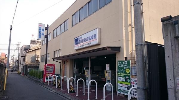 kyoto20160330 (2)_r.JPG