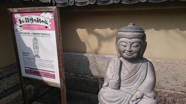 kyoto20160330 (30)_r.JPG