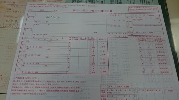 kyoto20160926 (2)_r.JPG