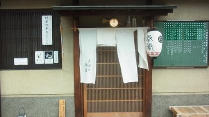 kyototour20140728 (49)_b.JPG