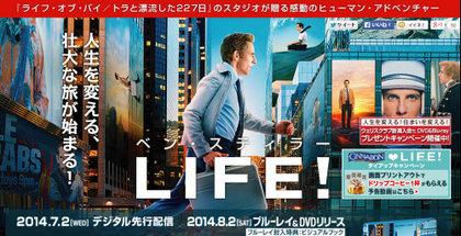lifecm.jpg