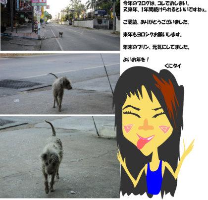 mani-san 31.jpg