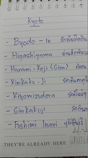 newmemo150630 (1)_s.jpg