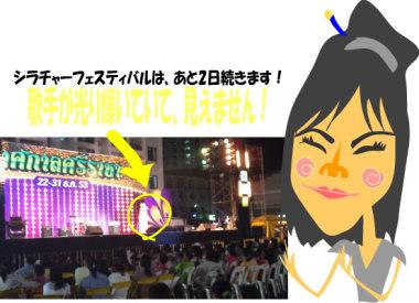teejas-san siracha-festiva.jpg
