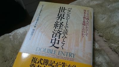 tokyo20141209 (2)_b.JPG