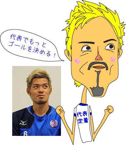 yamaguchihotarusan.jpg