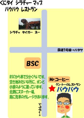 baubau-bl.jpg