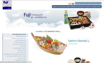 fuji009.jpg